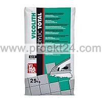 Клей для плитки на основе серого полимерцемента Vicolith Acrylic Total Grey