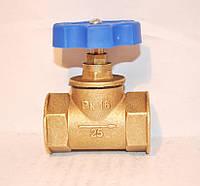 Вентиль латунный - Клапан запорный муфтовый DN25 PN10