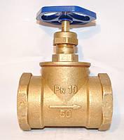 Вентиль латунный - Клапан запорный муфтовый DN50 PN 10