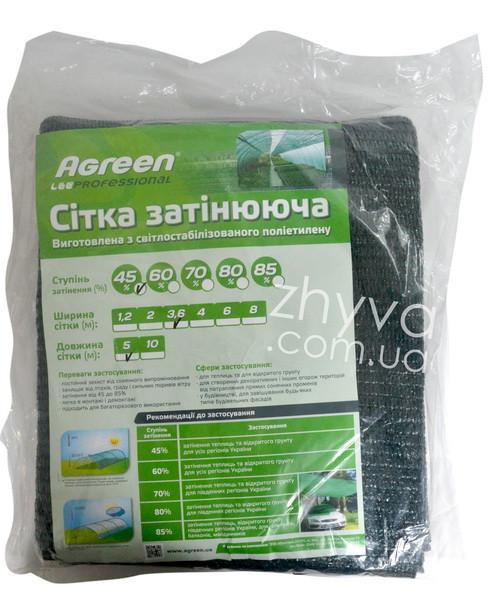 Затінююча сітка Argeen (3,6 м х 10 м) затінення 45% / Затеняющая сетка 60% затенения