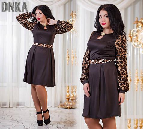 Платье с леопардовыми рукавами, фото 2