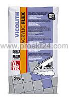 Эластичный высококачественный клей для плитки Vicolith Acrylic Flex