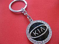 Брелок со стразами для авто Kia