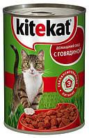 Консервы Kitekat домашний обед с говядиной для взрослых кошек, (400 гр)