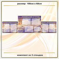 Кабинет музыки код S63005