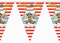 Баннер-Гирлянда Пираты на День рождения в стиле Пираты