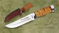 Ножи Grand Way