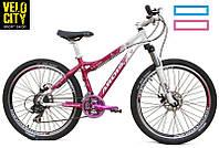 """Велосипед MTB Ardis LX-200 26"""""""