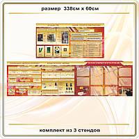 Кабинет информатики S65010, фото 1