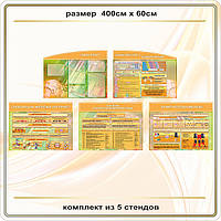 Кабинет информатики код S65006