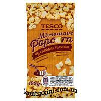 Tesco попкорн  со вкусом карамель в микроволновой печи 100 гр