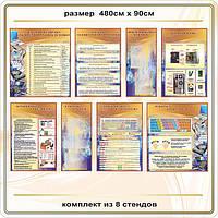 Кабинет информатики код S65005