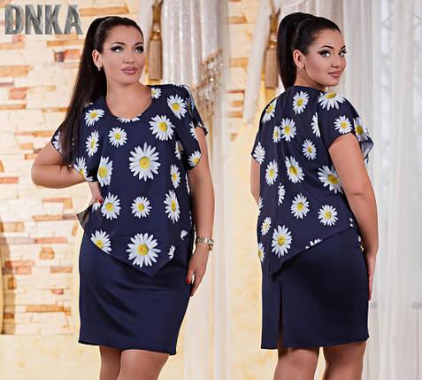 Платье с шифоновой блузкой, фото 2