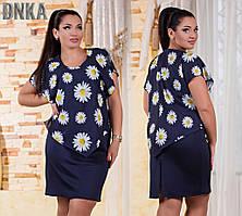 Платье с шифоновой блузкой