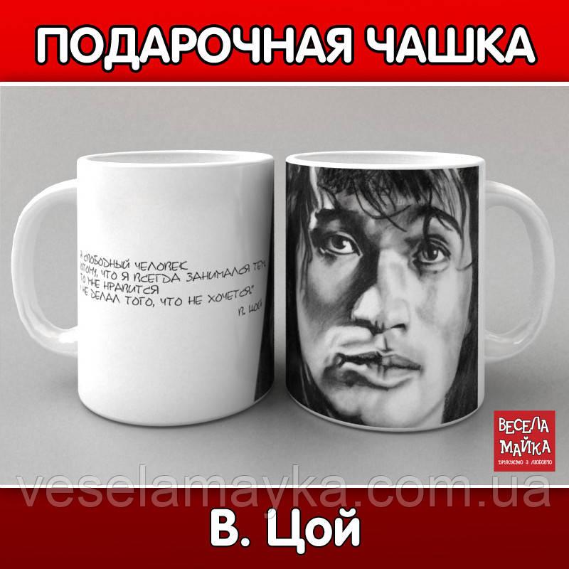 Чашка В. Цой