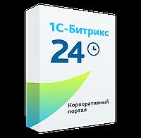 «1С-Битрикс24 (Корпоративный портал - 25 пользователей)»
