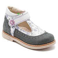 Туфли FS Сollection для девочки, ортопедические, размер 20-30, фото 1