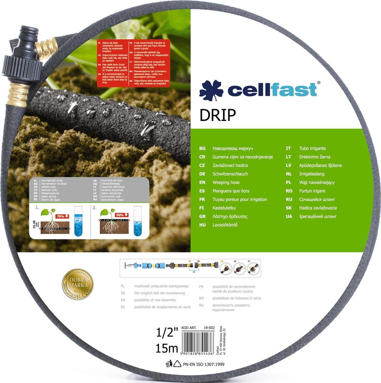 Сочащийся шланг cellfast Drip 1/2 дюйма 7,5 метров