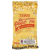 Tesco попкорн  со вкусом сливочное масло в микроволновой печи 100 гр