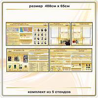 Кабинет информатики  код S65008