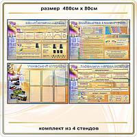 Кабинет информатики код S65007