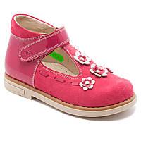 Ортопедические туфли FS Сollection для девочки, розовые, размер 20-30, фото 1