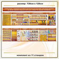 Кабинет информатики  код S65002