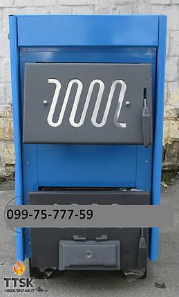 Огонек КОТВ-18 Старобельского машиностроительного завода, фото 2