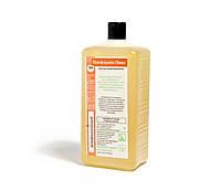Лизоформин плюс средство для дезинфекции,стерилизации помещений,инструмента
