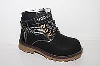Детские демисезонные ботинки на мальчиков от фирмы.Meekone K201-1 (27-32)