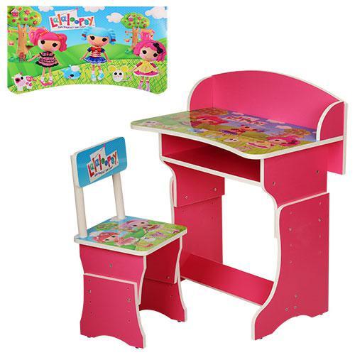 Детская парта 301-19 Лалалупсия + стул (розовый цвет)