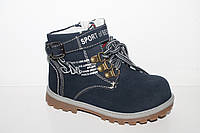 Детские демисезонные ботинки на мальчиков от фирмы.Meekone K201-2 (27-32)