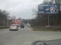 Размещение наружной рекламы в Киевской области
