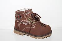 Детские демисезонные ботинки на мальчиков от фирмы.Meekone K201-4 (27-32)