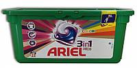 Гелевые капсулы для стирки Ariel color 30 шт. Ариель Бельгия