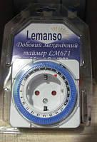 Таймер Lemanso механический LM671 квадратный малый