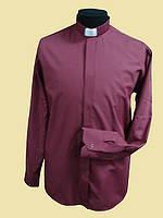 Рубашка для священников  бордового цвета с длинным рукавом
