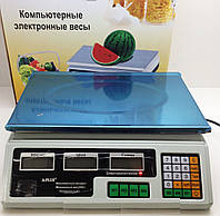 """Весы электронные торговые """"А-плюс"""""""