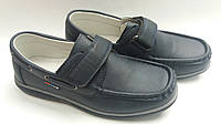 Детские подростковые туфли для мальчика (синие)