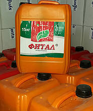 Фитал 65% РК ( фосфит алюминия 570 г/кг+фосфористая кислота 80 г/кг )