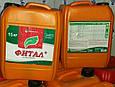 Фитал 65% РК ( фосфо алюмінію, 570 г/кг+фосфориста кислота 80 г/кг ), фото 3