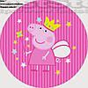 Пеппа 5 Вафельна картинка