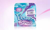 Картриджи для бритья с  гелевыми подушками (4шт)Venus  Breeze оригинал