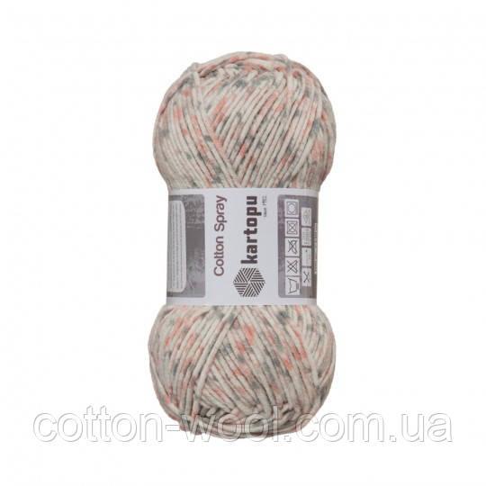 Kartopu Cotton Spray  1055 50% хлопок 50% акрил