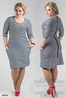 Трикотажное платье в вертикальную полоску размеры 44,46,48,50,52,54,56