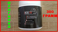 Протеиновый коктейль «КСБ 55»