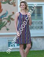 Платье для дома и отдыха Mel Bee (Sahinler) MBP 22239