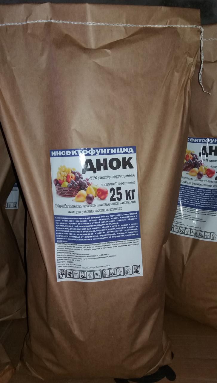 ДНОК (40% 4,6-динитро-о-крезол аммонийная соль) р.п., инсектоакарицид, фунгицид