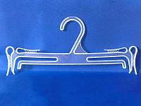 Матовые пластмассовая вешалка плечико 25см с зубцами комплектов нижнего белья и купальников