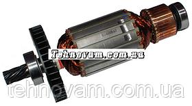 Якорь для дисковой пилы Maktec MT240  (оригинал)